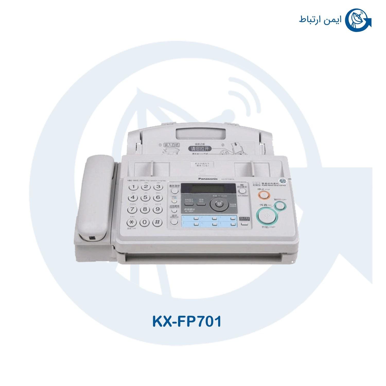 تصویر دستگاه فکس کاربنی KX-FP 701 پاناسونیک Panasonic KX-FP 701 Fax Machine