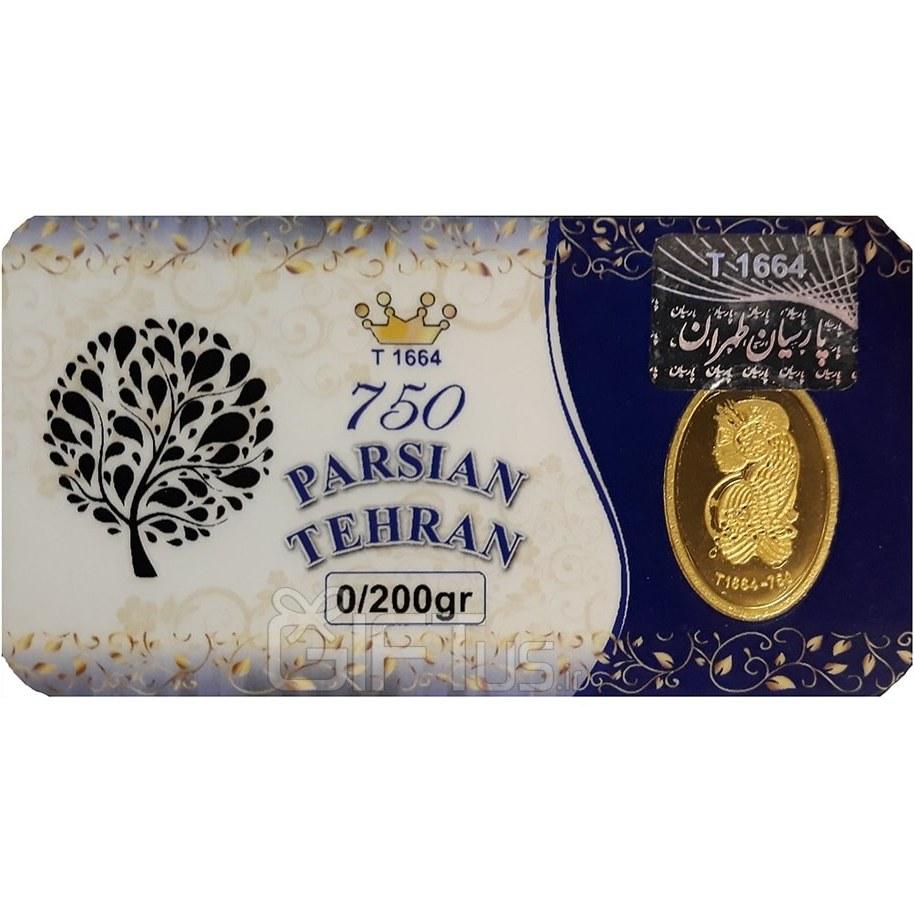 تصویر سکه طلا 18 عیار پارسیان