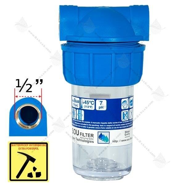 تصویر هوزینگ 5 اینچ ورودی 1/2 اینچ سوفیلتر Water Filter Housing 5 inch with 1/2 inch input Soufilter