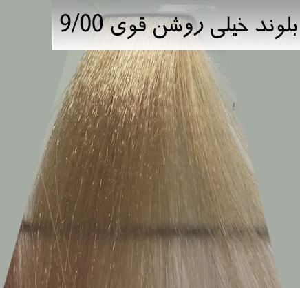 رنگ موی پادینا100میل((9/00))