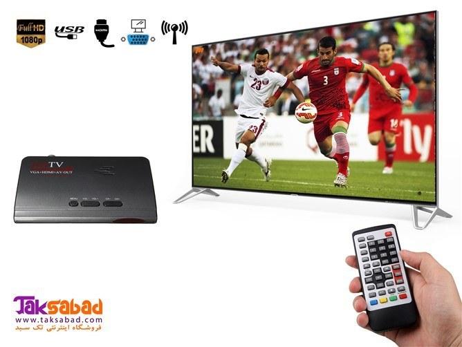 تصویر گیرنده دیجیتال مانیتور و تلویزیون DVB-T2 TV Box VGA-AV-HDMI DVB-T2 TV Box VGA-AV-HDMI Tuner Digital Receiver