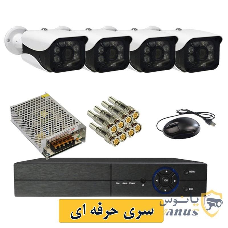 پک دوربین مداربسته 4 کانال AHD مدل(MP-414)