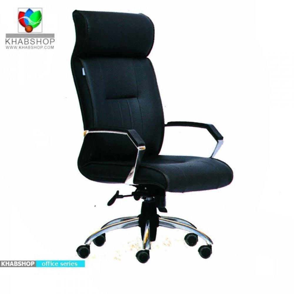 صندلی مدیریتی و اداری کد 0001 |