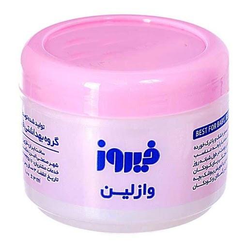 تصویر وازلین کاسه ای کودک فیروز ۱۰۰ گرم Firooz Vaseline 100 g