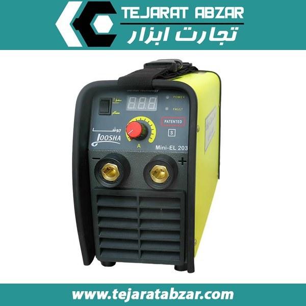 تصویر اینورتر جوشکاری 200 آمپر گام الکتریک JOOSHA مدل Mini-EL203 200 amp electric step welding inverter JOOSHA Mini-EL203