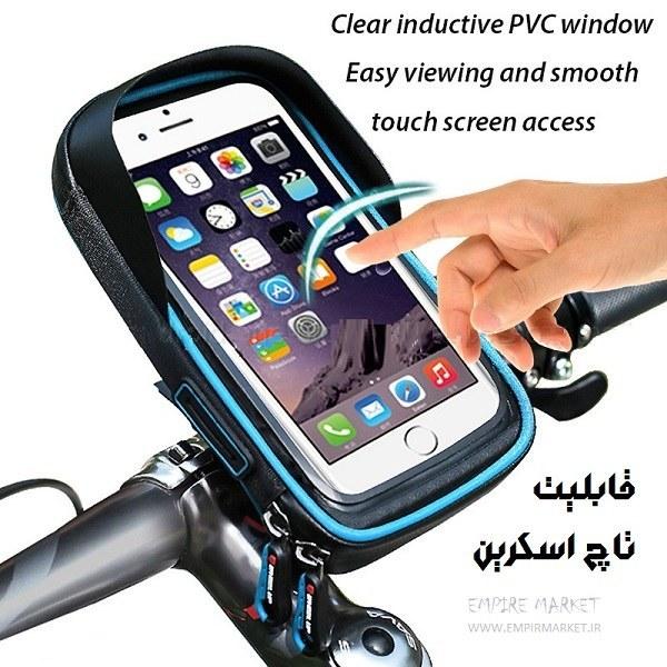 هولدر موبایل و GPS مخصوص فرمان موتورسیکلت و دوچرخه (استند) |