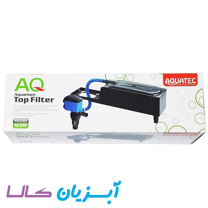 تصویر تاپ فیلتر AQUATEC مدل AQ-1200F