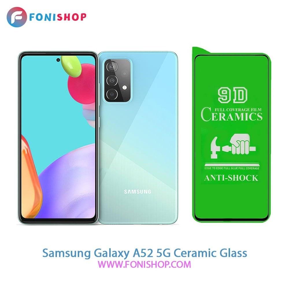 تصویر گلس سرامیکی سامسونگ Samsung Galaxy A52 5G