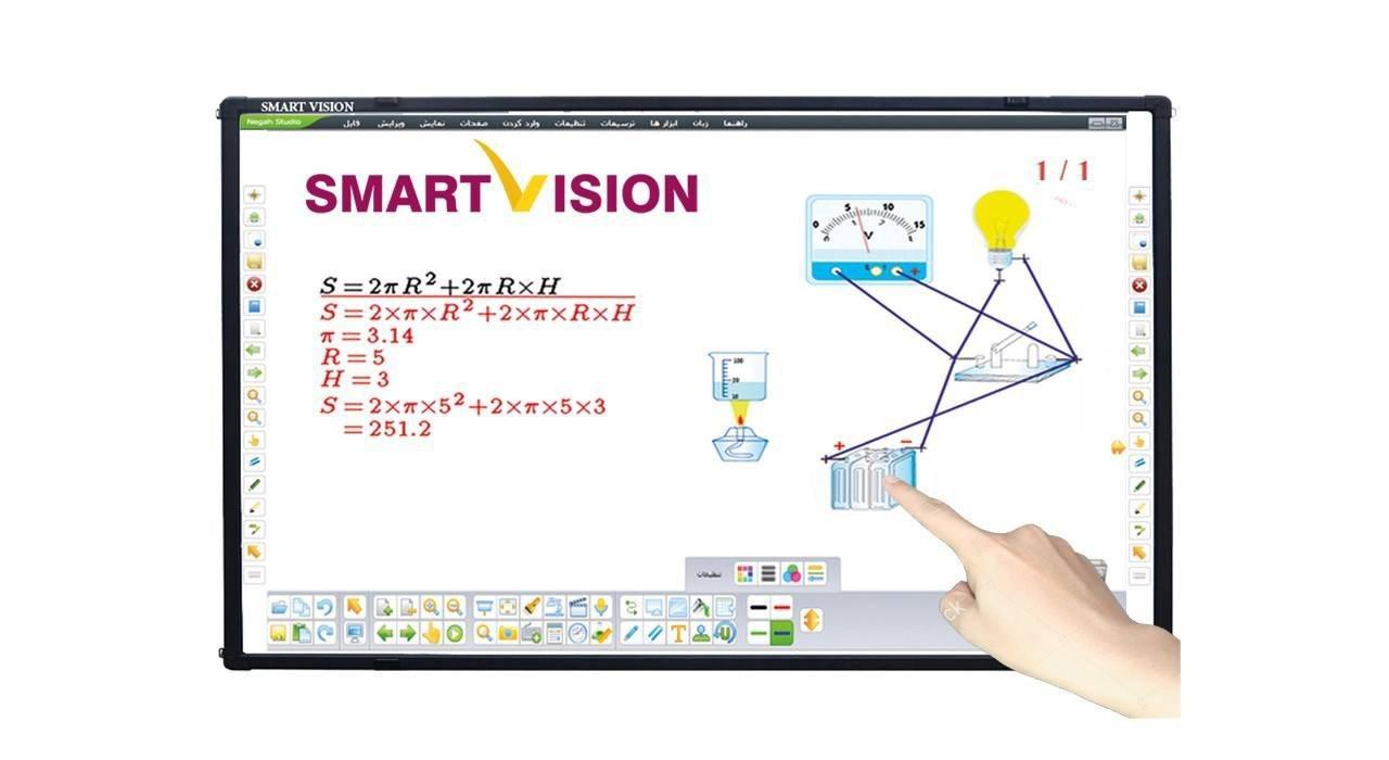 تصویر برد هوشمند اسمارت ویژن مدل IR-8210N Smart Vision IR-8210N Smart Board