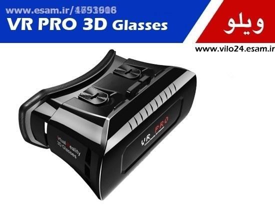 عینک واقعیت مجازی VR PRO 3D |