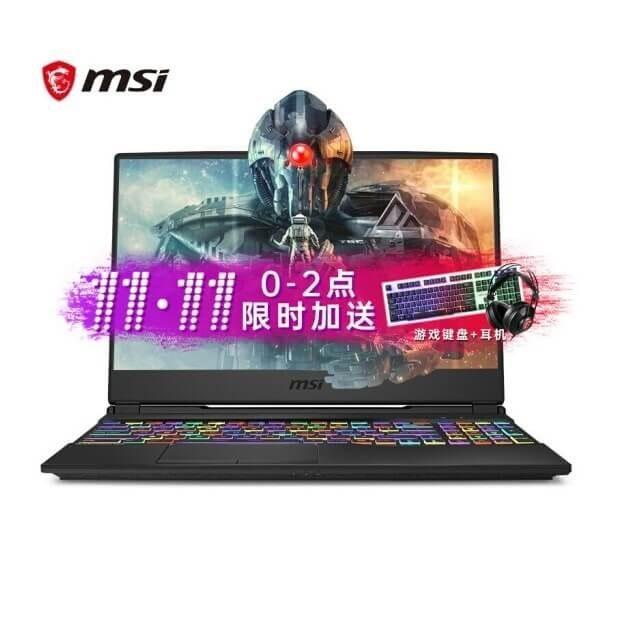 لپ تاپ گیمینگ MSI Full Blood GL65 RTX2070S