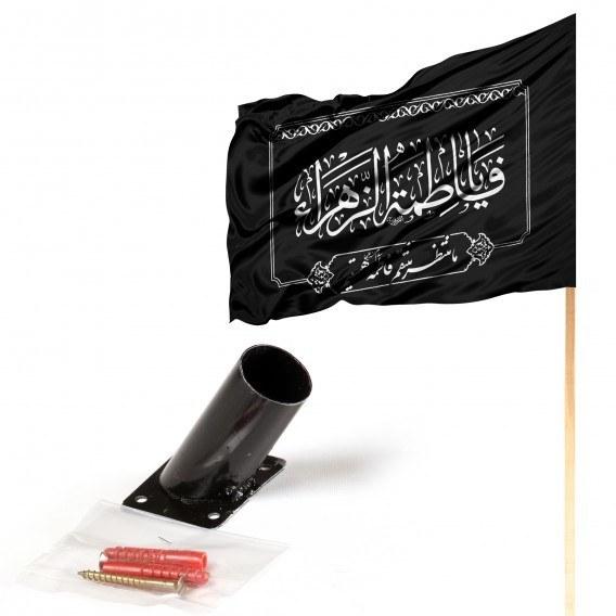 image پایه میله و پرچم ویژه کمپین هر خانه یک پرچم با طرح یا فاطمه الزهرا سلام الله علیها