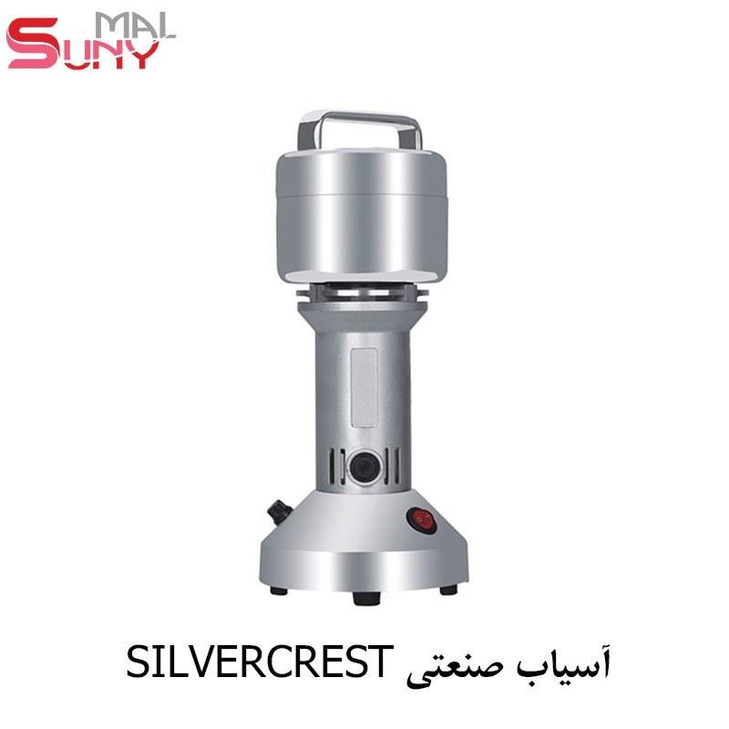 تصویر آسیاب صنعتی Silvercrest مدل SC-788