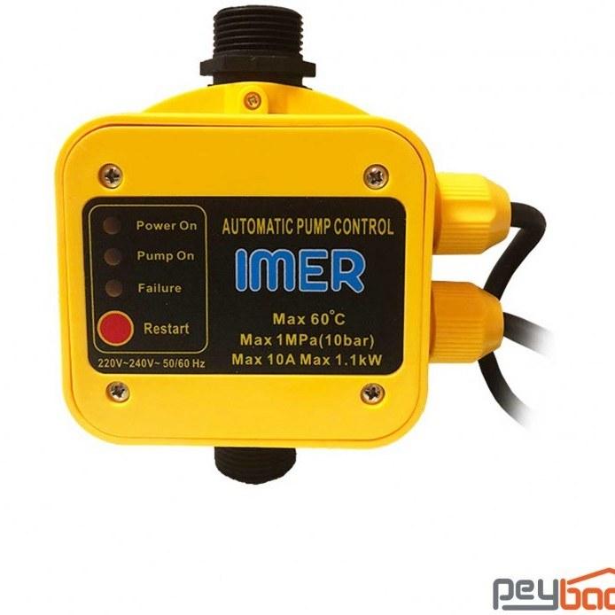 تصویر کلید اتوماتیک پمپ آب ایمر مدل DSK-8.1 IMER DSK-8.1 Automatic Pressure Control