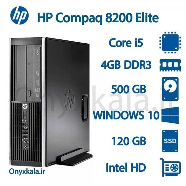 تصویر کامپیوتر دسکتاپ اچ پی مدل ++HP Compaq 8200 Elite – SFF/B با پردازنده i5 HP Compaq 8200 Elite