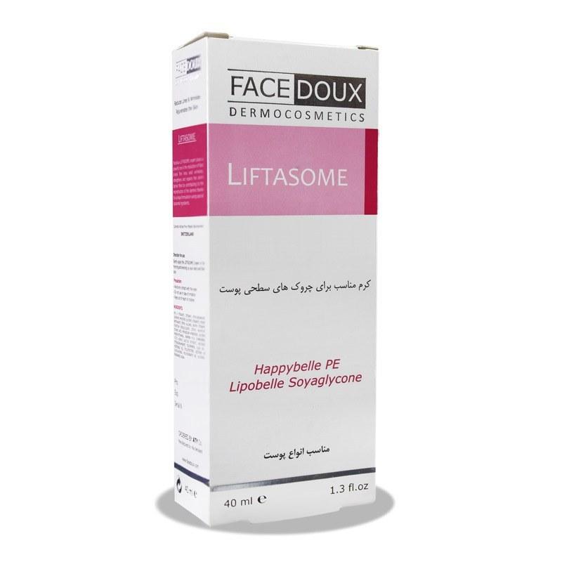 کرم ضدچروک لیفتازوم فیس دوکس Facedoux Liftasome Anti-Wrinkle Cream
