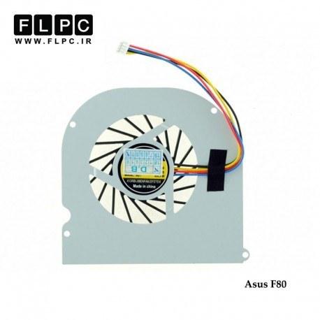 تصویر فن لپ تاپ ایسوس Asus F80 Laptop CPU Fan