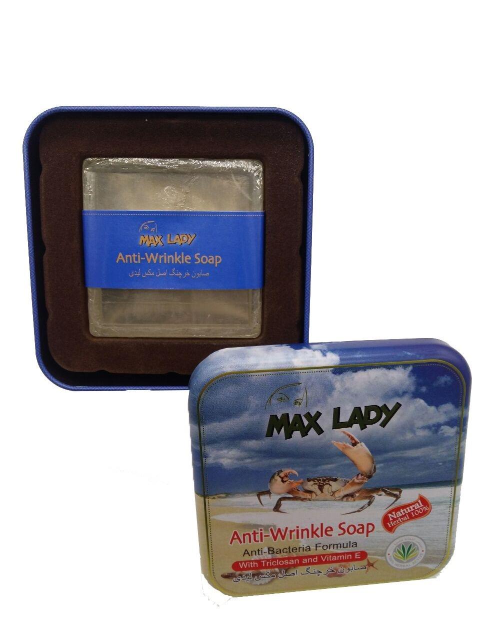 صابون خرچنگ اصل مکس لیدی MAX LADY |