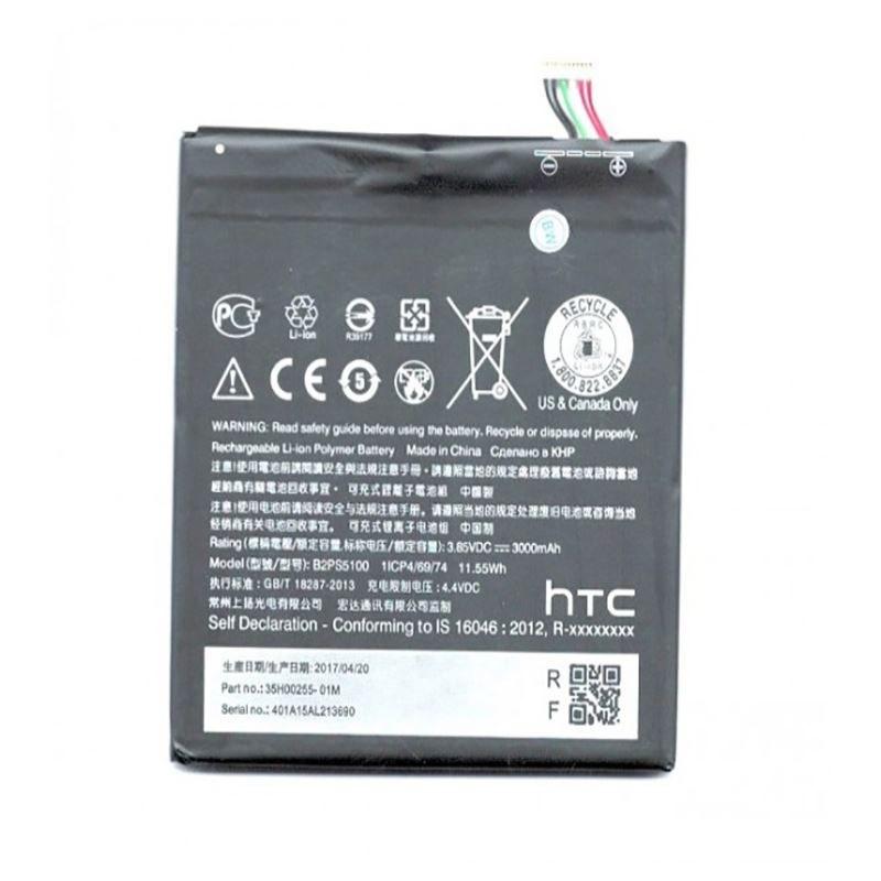 تصویر باتری اورجینال اچ تی سی HTC Desire 10 Pro Original HTC Desire 10 Pro Battery