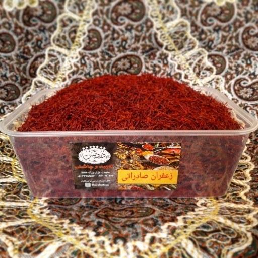 سرگل زعفران صادراتی قائنات | سرگل زعفران صادراتی قائنات 1 مثقالی
