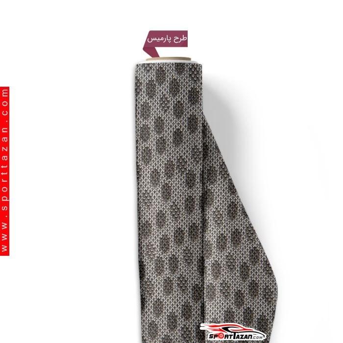 main images روکش صندلی ساینا هایکو طرح پارمیس Saina Hyco Seat cover (Parmis)