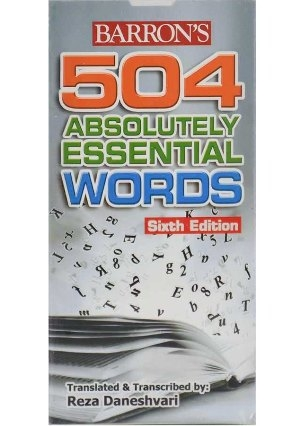 main images فلش کارت 504Absolutely Essential Words sixth Edition Flashcards