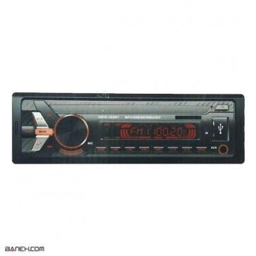 دستگاه پخش خودرو سونی بلوتوث دار DEHC-395BT Sony Car Mp3 Player | DEHC-395BT Sony Car Mp3 Player