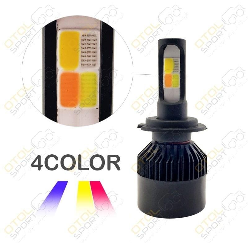 تصویر لامپ هدلایت چهار رنگ C4 چهار حالته