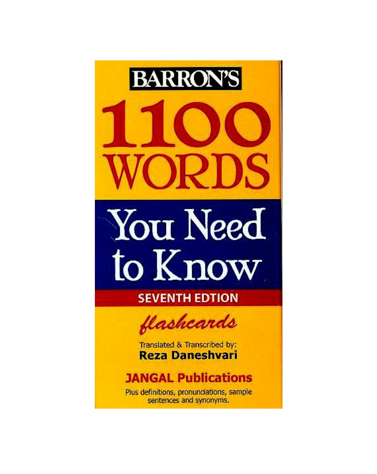 main images فلش کارت زبان 1100Words You Need to Know 7th Flashcards