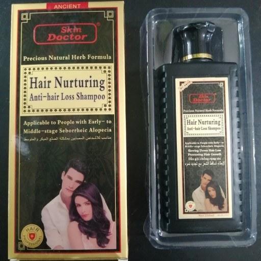 شامپو تقویت و ضد ریزش موی حاوی عصاره تریاک |