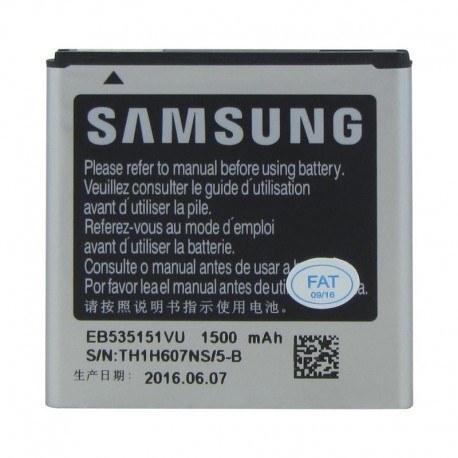 باتری سامسونگ 9070مدل EB535151VU