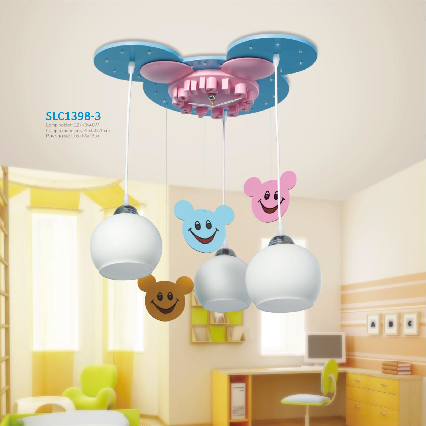 لوستر اتاق کودک (کد: slc1398-3) |
