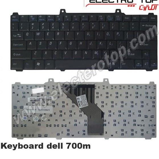 تصویر Laptop Keyboard Dell 700M کیبورد لپ تاپ دل ۷۰۰M