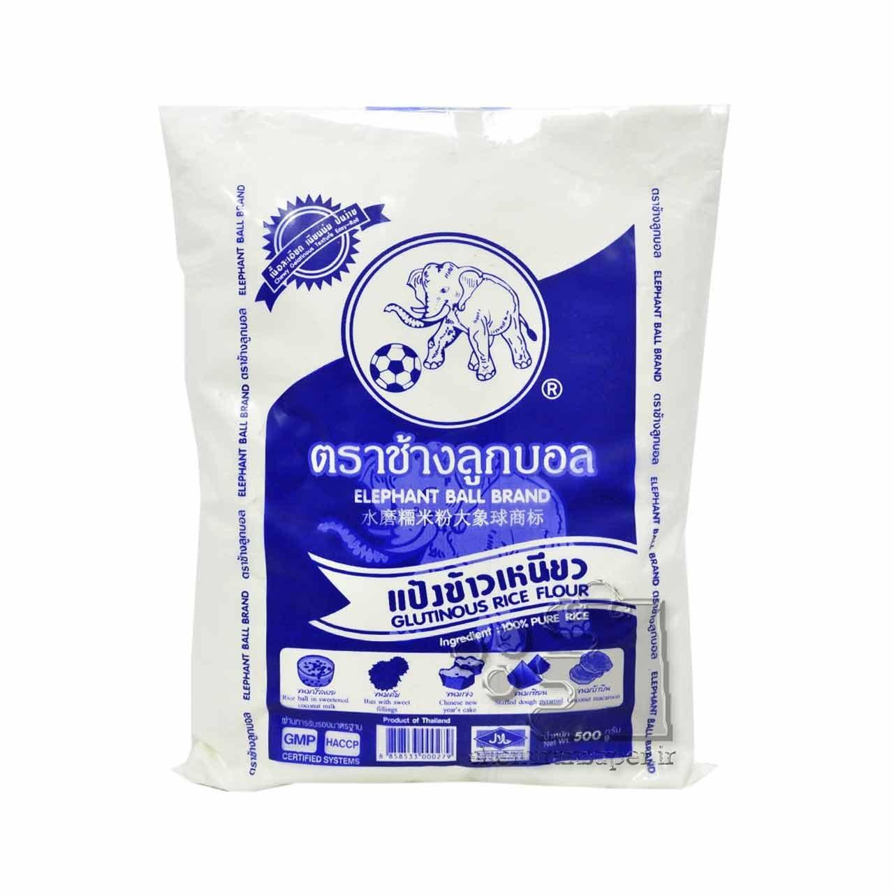 تصویر آرد برنج گلوتینوس ( گلوتینوس رایس موچی / دوکبوکی ) ۵۰۰ گرم – elephant