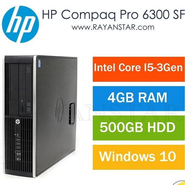 تصویر مینی کیس HP Compaq Pro 6300 Core i5 HP Compaq Pro 6300 SFF PC