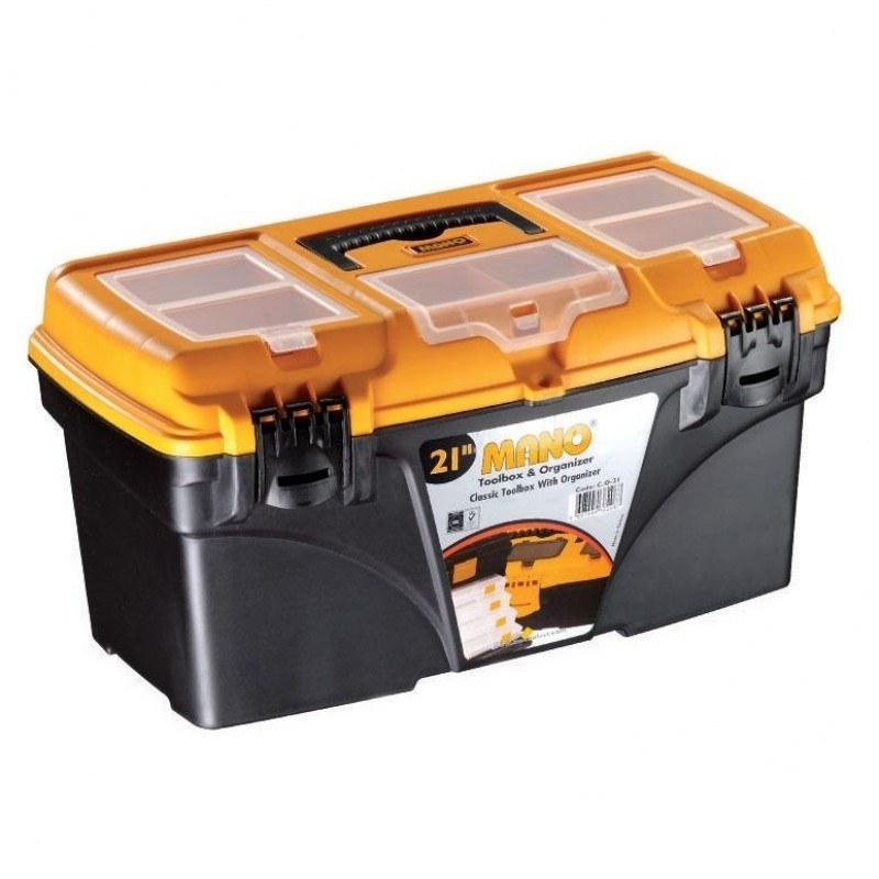 جعبه ابزار مانو مدل CO21 سايز 21 اينچ | Mano CO21 Size 21Inch Tool Box