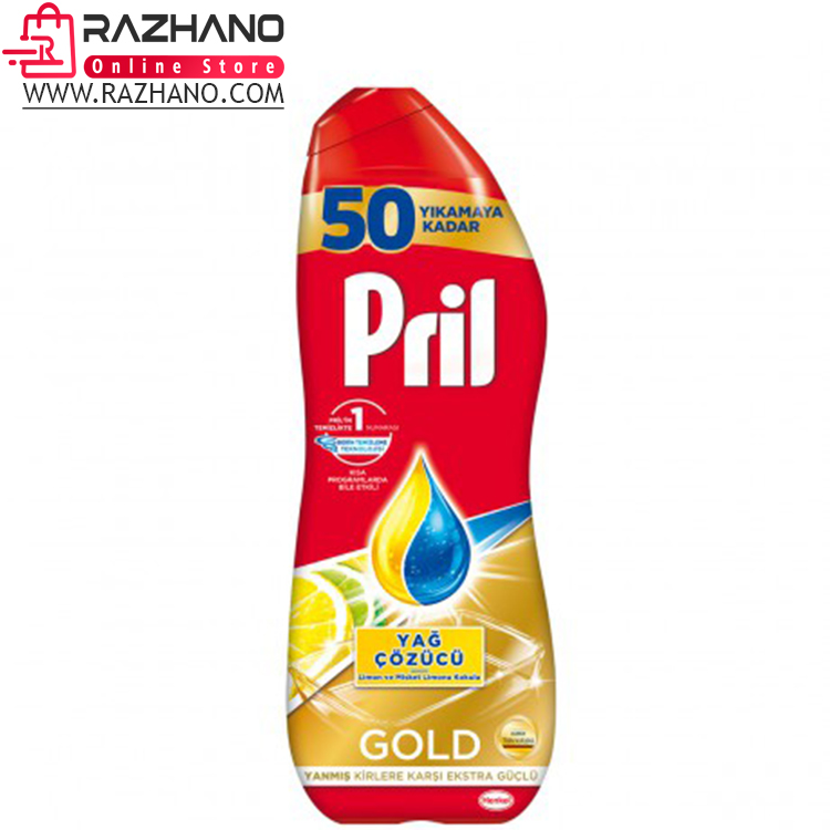 تصویر ژل ماشین ظرفشویی پریل Pril مدل GOLD YAG COZUCU حجم 900 میل Pril GOLD YAG COZUCU DishWasher gel 900ml