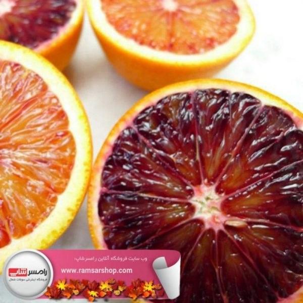 پرتقال خونی شمال