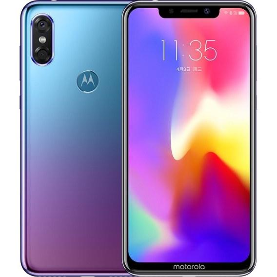 Motorola P30 | 64GB | گوشی موتورولا پی 30  | ظرفیت ۶۴ گیگابایت