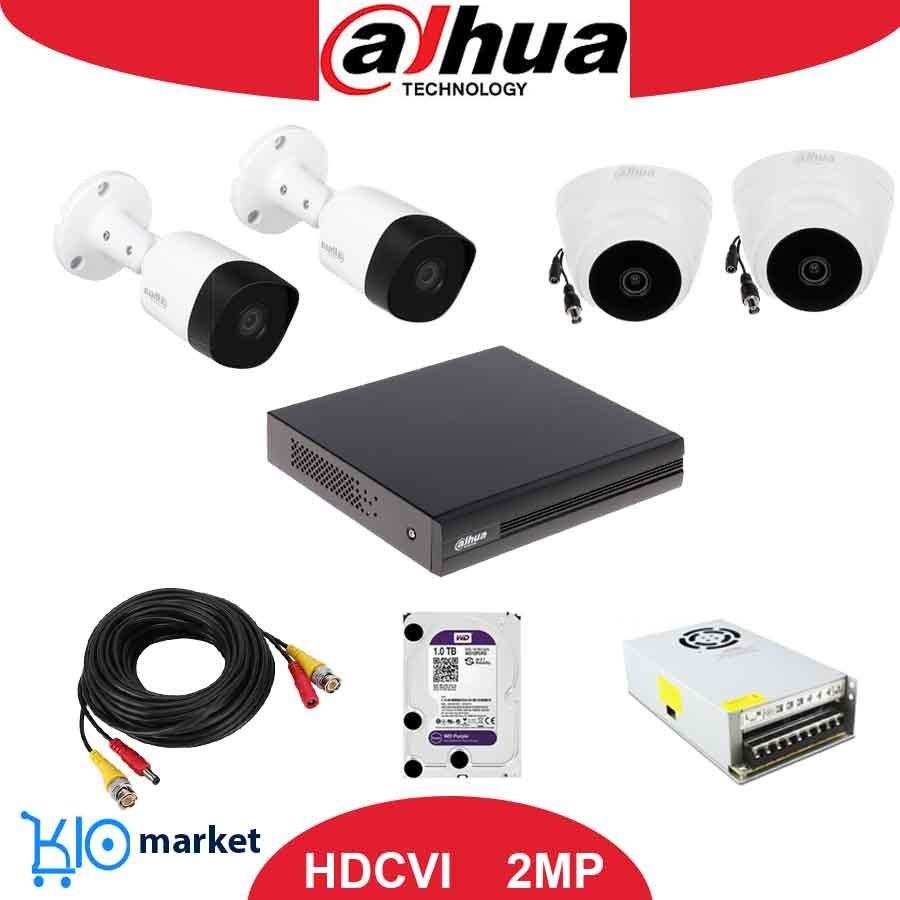پکیج های کامل ۲ ، ۳ و ۴ تایی دوربین مداربسته  ۲ مگاپیکسل HDCVI داهوا