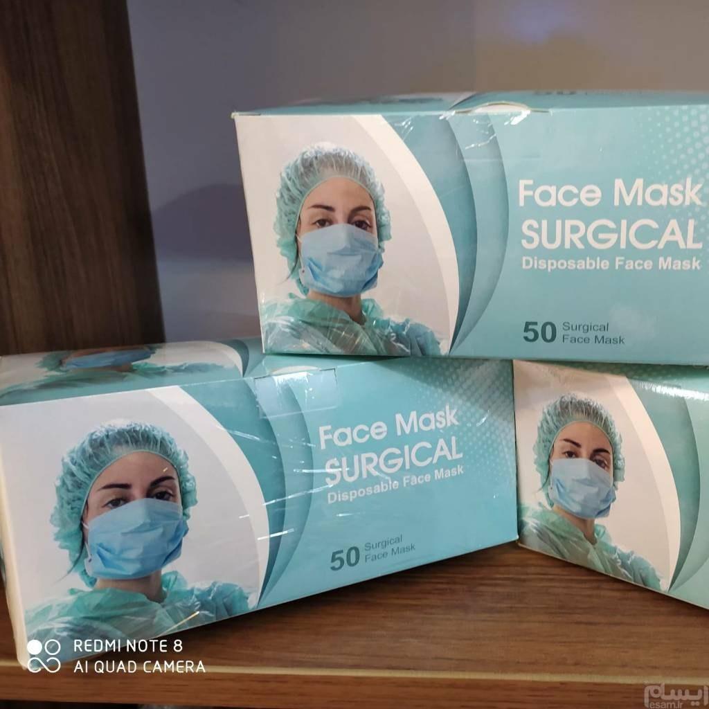 ماسک تنفسی 3 لایه پزشکی بسته 50 عددی بزرگسال