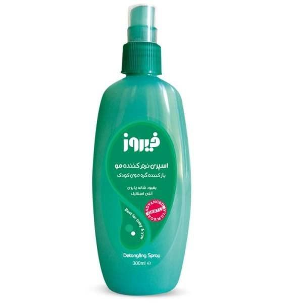 تصویر اسپری نرم کننده و باز کننده گره مو کودک، فیروز Conditioner Spray Firooz