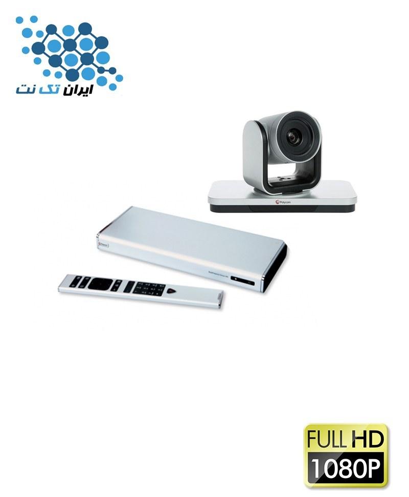تصویر ویدئو کنفرانس Polycom group 500 1080P Polycom Realpresence Group 500
