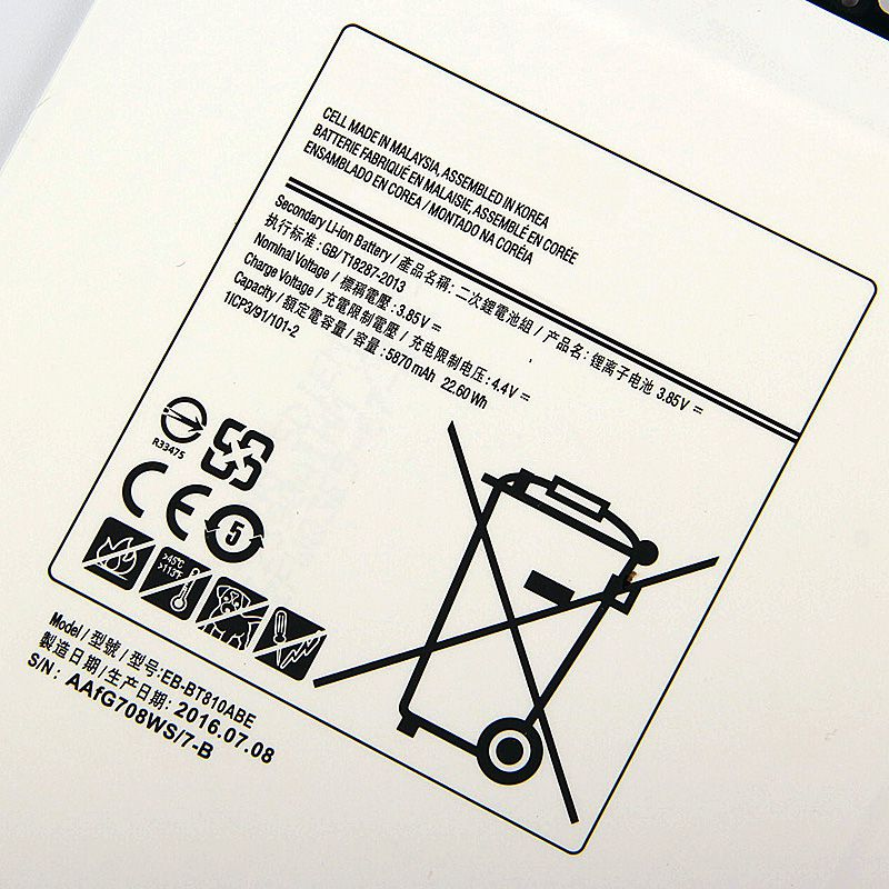 تصویر باطری اصلی Galaxy Tab S2 9.7 810 T815 Battery Galaxy Tab S2 9.7 810 T815