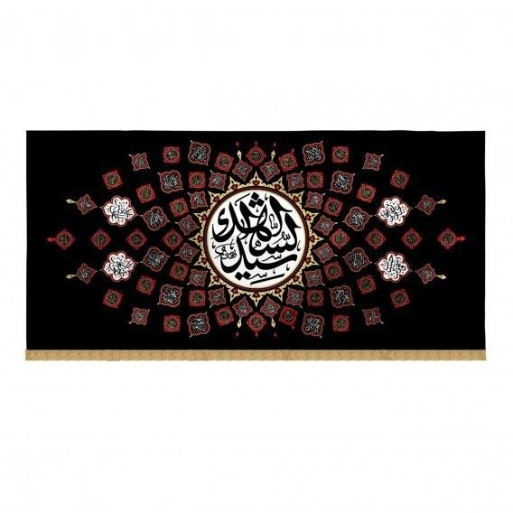 تصویر کتیبه مخمل اصحاب الحسین کد 201346