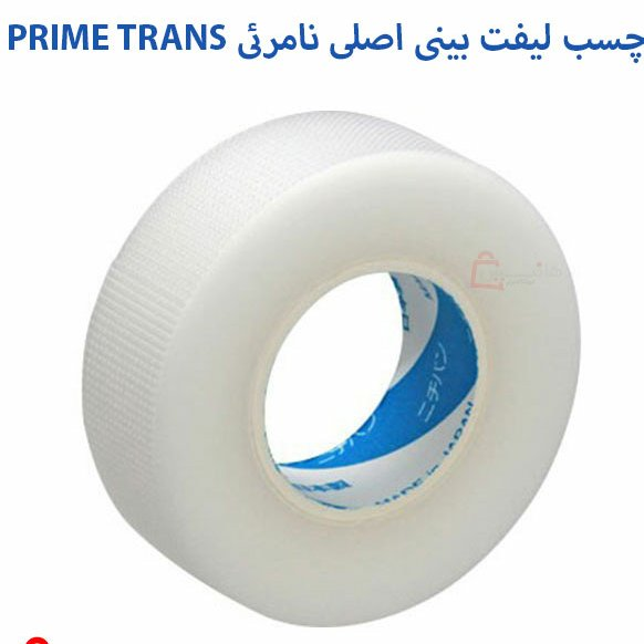 تصویر چسب لیفت بینی پرایم ترنس Prime Trans Adhesive Tape