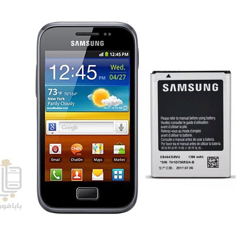 Samsung Galaxy Ace Plus | 3GB | گوشی سامسونگ گلکسی ایس پلاس | ظرفیت 3 گیگابایت