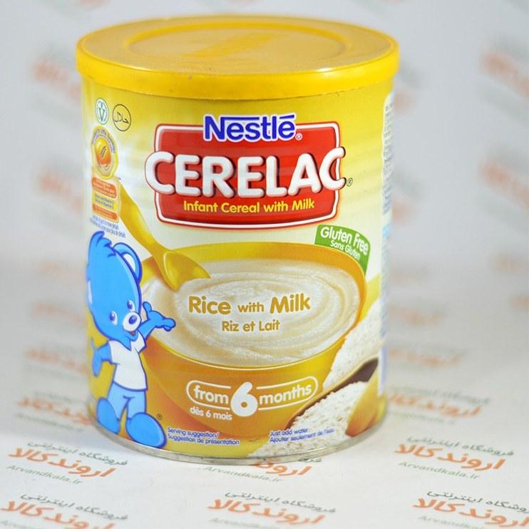سرلاک نستله Nestle مدل Rice & Milk |