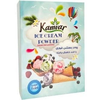 پودر بستنی فوری کاکائویی کامور - 60 گرم