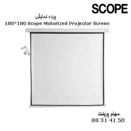 پرده نمایش برقی اسکوپ 1.8×1.8